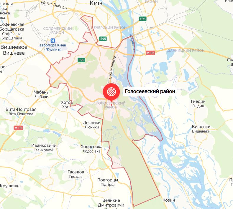 Автоинструктор в Голосеевском районе